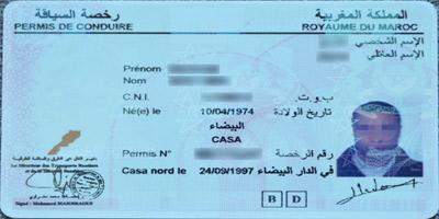 obtenir-un-permis-de-conduire