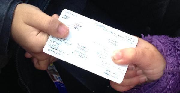 obtenir-carte-immatriculation-etranger