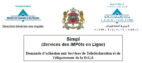 adherer-service-impots-ligne