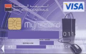 avoir-carte-bancaire-internationale-sgmb