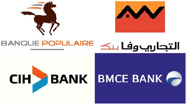 وظيفة-مضمونة-بالأبناك-المغربية