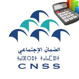 calcul-cnss