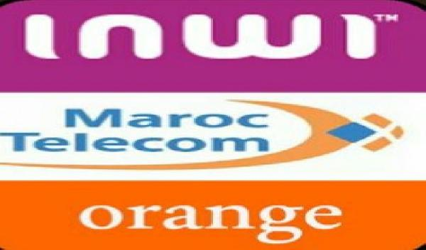 recharger-inwi-iam-orange